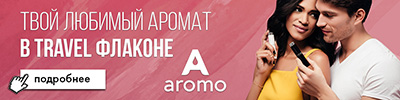 Aromo.by